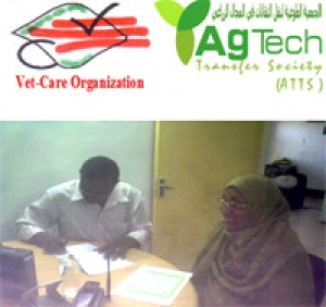 VCO /ATTS Cooperation MoU