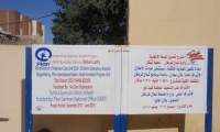 Improving maternal health services in North Kordofan State:  2013-2015