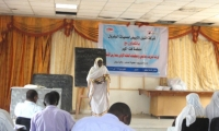 First Circle Teachers Training Program – Dindir Locality, Sinnar State, Sudan (2011)